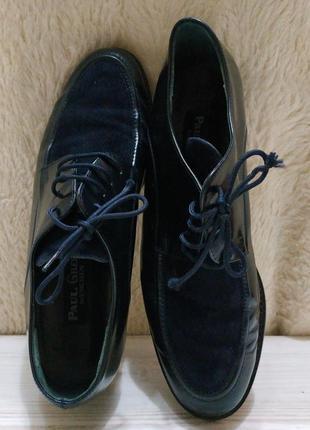 Кожаные оксворды, туфли женские