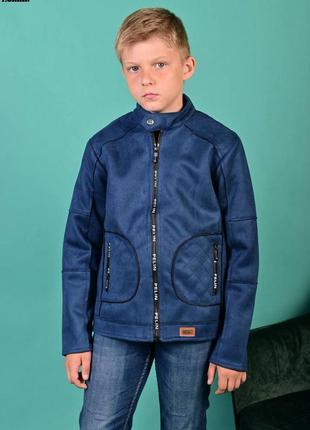 Куртка замшевая для мальчика.