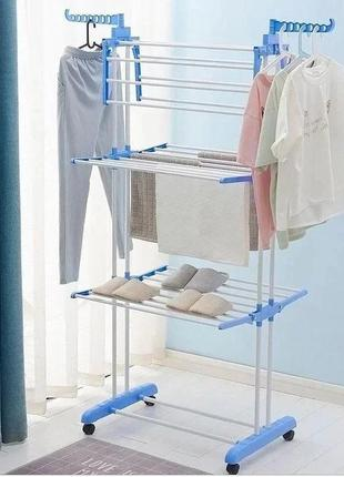 Многоярусная сушилка для белья, вещей, одежды garment rack with wheels складная