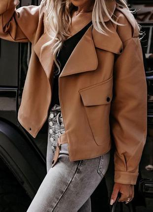 Женская кожаная косуха куртка-пиджак❤куртка из экокожи