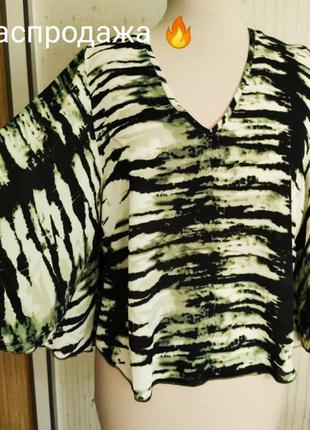 ,,🎉🎀⏳🏷️⏩✔️👣📣распродажа!!! блузка кимоно летучая мышь укороченная