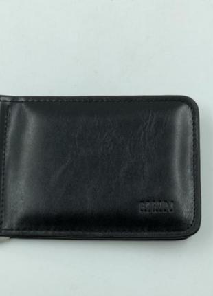 Зажим бумажник кошелек