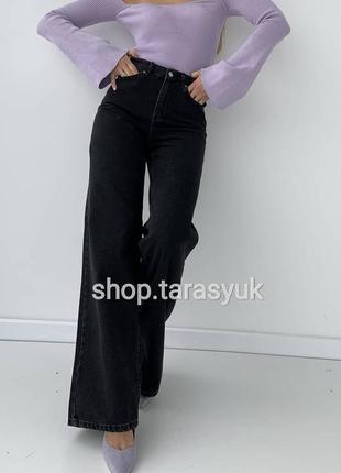 Чорні джинси палаццо прямі чорні сірі сині