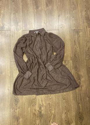 Нежное, красивое платье с объемным рукавом