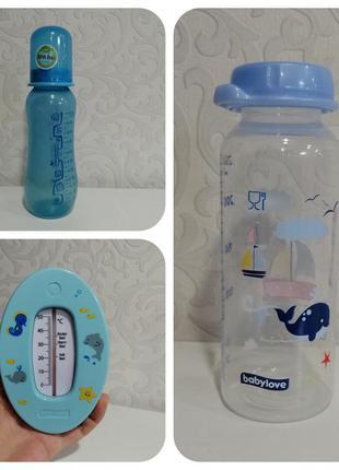 Набор бутылочек для кормления +термометр