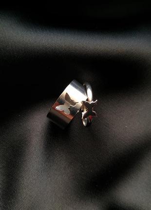 Парные кольца бабочки, парные кольца с бабочками, парні кільця з метеликами, парні кільця метелики