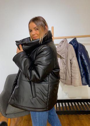 Топ сезона кожаная курточка, люкс качество! дутая обьемная куртка, куртка под кожу, 6 цветов