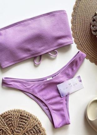 Купальник фиолетовый рубчик со шнуровкой