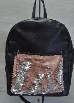 Маленький женский черный рюкзак с пайетками пудра с серебром
