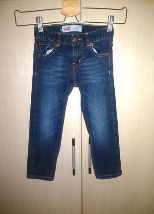 Красивые стильные  джинсы