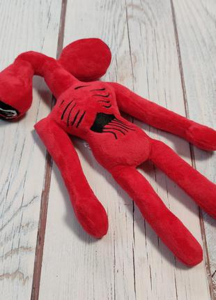 Мягкая игрушка плюшевая герой из мультфильма сиреноголовый монстр фигурка синий siren head 36см