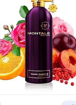 Полная ликвидация товара ⚠️туалетная вода тестер люкс  dark purple 🔥2шт по 130гр ✅
