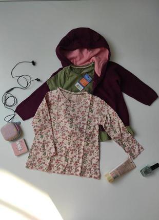 Набір з двох футболок (довгий , короткий рукав)lupilu