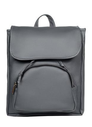 Серый вместительнй женский рюкзак , на учебу, для активного образа жизни