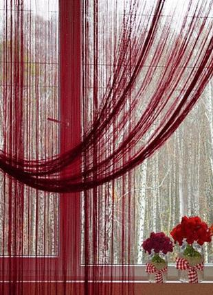 Нитяные шторы (бордо)