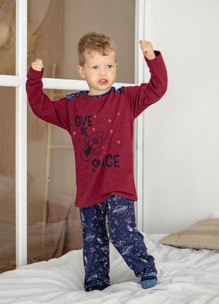 Хлопковая пижама  для мальчиков 3-8 лет - космос, турция nicoletta.