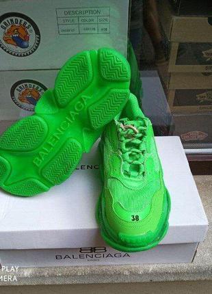 Супер яркие кроссовки с прозрачной подошвой