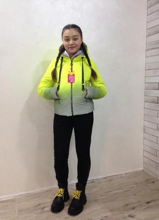 Куртка для девочки детская, светоотражающая куртка