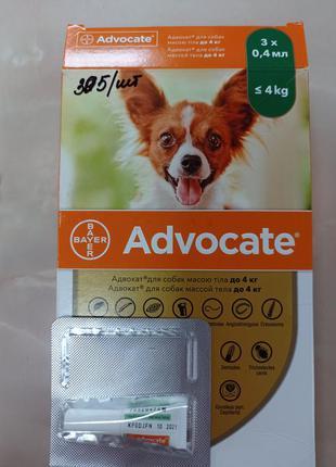 Капли на холку для собак bayer «advocate» (адвокат) до 4 кг