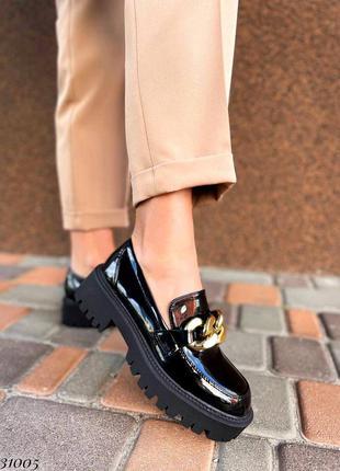 Туфли на тракторной подошве демисезонные классические