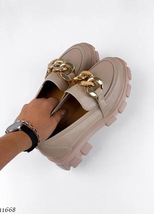 Бежевые туфли лоферы на массивной подошве