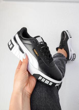 Женские кроссовки, кожаные кроссовки, чёрные кожаные кроссовки, 1026