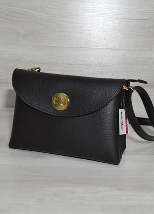 Черная женская маленькая сумка клатч на плечо матовая кроссбоди на два отделения
