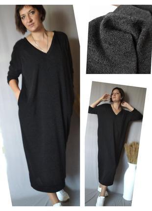 🔥💕новинка, платье из вязаного трикотажа