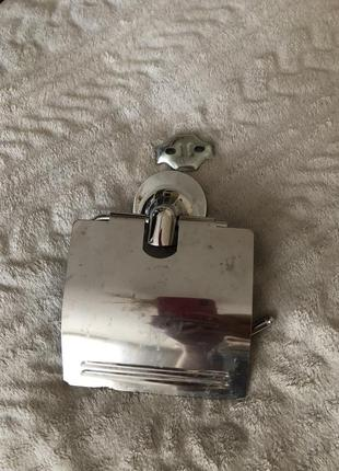 Тримач туалетного паперу металевий