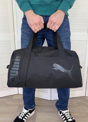 Мужская сумка  puma пума стильная классическая, черная спортивная сумка дорожная