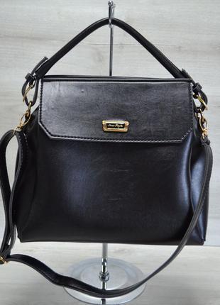 Черная масляная молодежная сумочка на плечо вместительная на три отделения