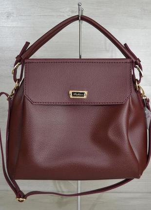 Женская молодежная сумочка на плечо бордовая вместительная матовая
