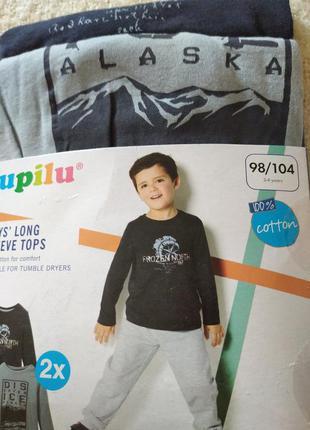 Набор регланов для мальчика 2-4 лет от lupilu