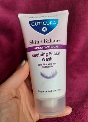 Cuticura skin balance for sensitive skin успокаивающая пенка крем лосьон для умывания сухой и чувствительной кожи от зуда и покраснений
