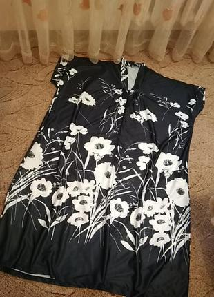 Платье супер ботал новое