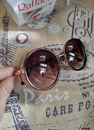 Женские круглые солнцезащитные солнечные очки окуляри