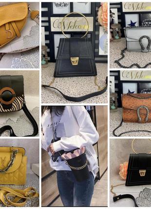 Сумка клатч цепочка сумочка