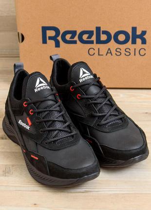Мужские кроссовки из натуральной кожи reebok flexlight(40-45р)