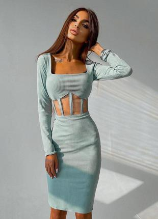 Платье миди голубое мятное юбка карандаш мята трикотажное трикотаж рубчик