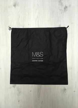 Пыльник m&s чёрный 51 x 50 см
