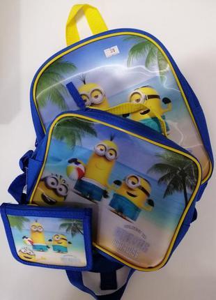 Набор рюкзак сумка кошелёк