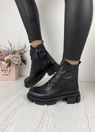 Чёрные ботинки из натуральной кожи