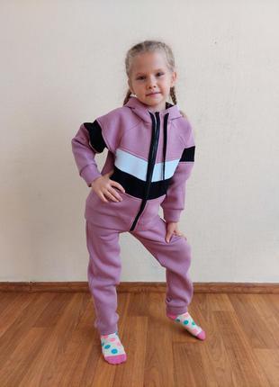 Крутой детский спортивный костюм на флисе!