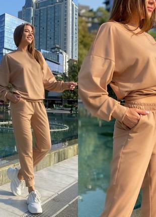 Женский спортивный костюм (свитшот и штаны)