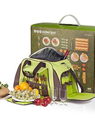 Дорожно/пикниковый набор в дорогу/для пикника термо сумка с посудой camping jungle.