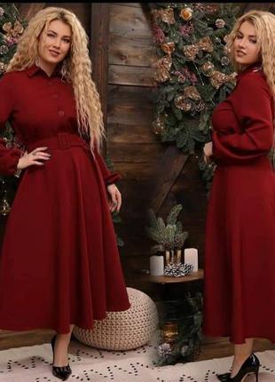 Бордовое платье , платье с длинными рукавами , платье 52 размера