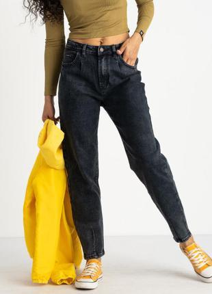 32 р. джинси слоучі великі розміри темно-сірі