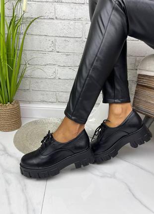 Кожаные замшевые туфли на шнурках чёрные красные бордо лак беж