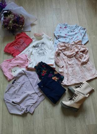 30 грн за 1 шт, пакет одежды для девочки, набор одежды на осень