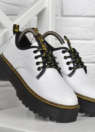 Ботинки женские кожаные style на платформе белые